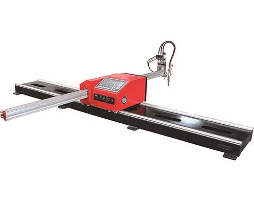 23HNC-1800W 移动式微型数控等离子切割机1.8米宽导轨